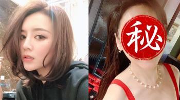 爆女藝人心機 李妍瑾認最討厭王XX