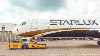 星宇首架飛機編號B58201 對外售票時間曝光