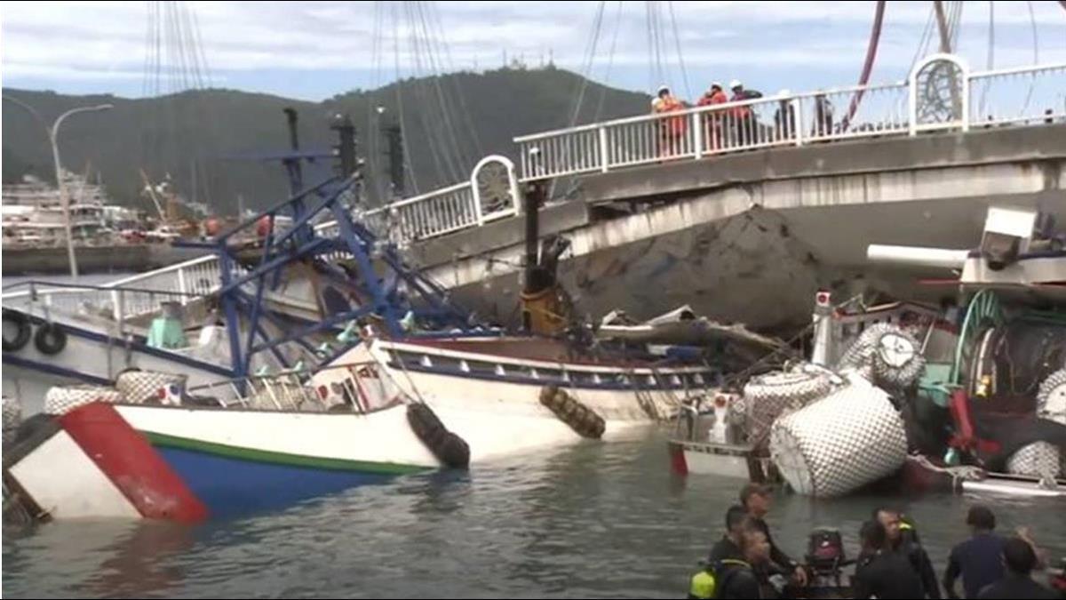 罹難者每人賠500萬!漁船盼速重建跨港大橋