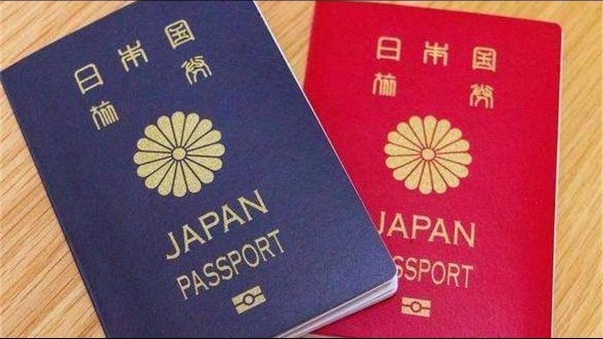 190國免簽居冠!台灣狂勝168國 成地表最好用護照