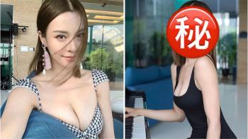 全假的!鋼琴女神修圖照瘋傳 網震撼:超離譜