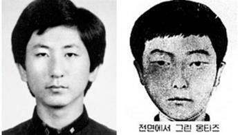 南韓華城連環殺人案 犯嫌再供出30多次性侵