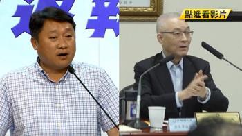 選前三個月換選戰操盤手 吳敦義:沒人吃虧