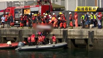 斷橋釀5死!水下部隊擠壓漁船中找最後1人