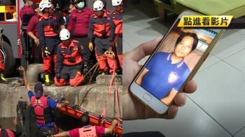 5漁工罹難!他職災躺3個月…1年後遇斷橋死劫