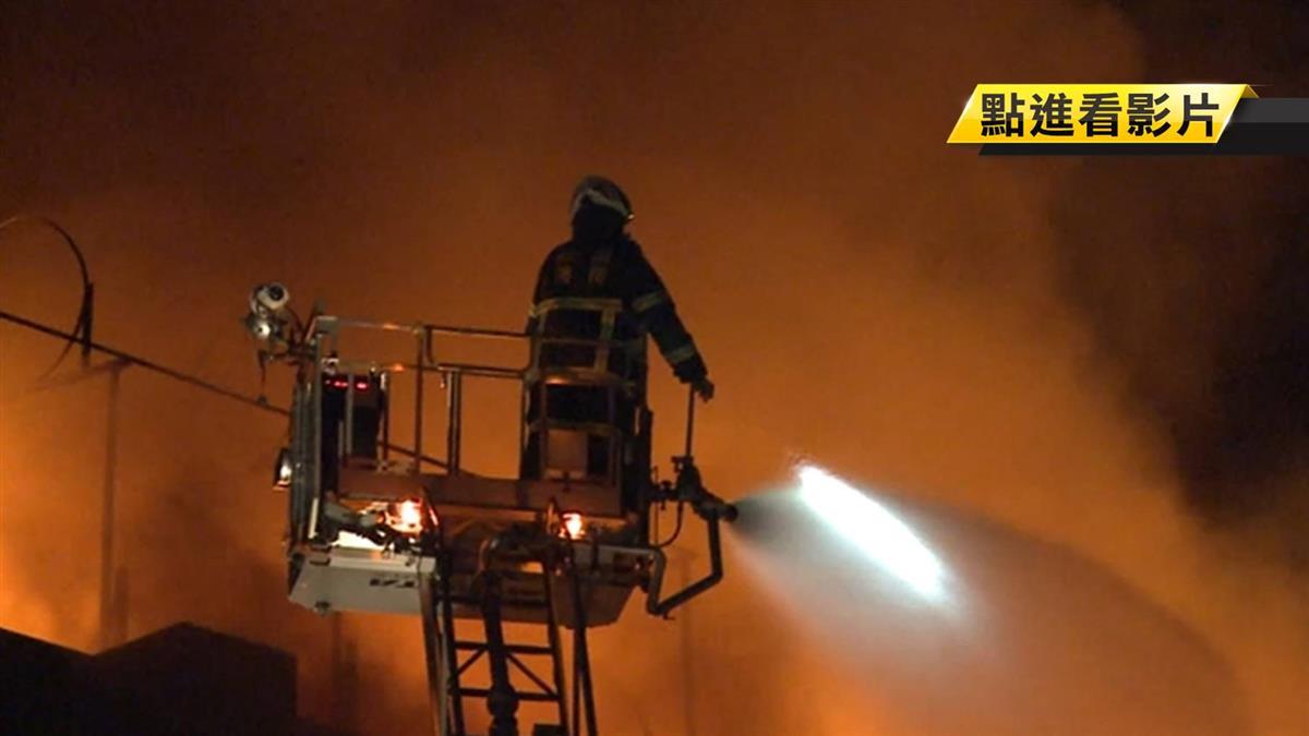 火場達5、600百度恐閃燃! 專業消防訓練也難逃