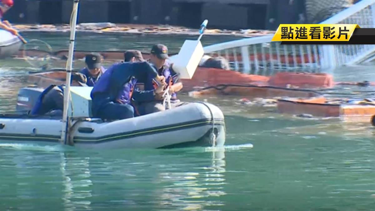 最後一名漁工遺體尋獲 跨港大橋塌6人罹難
