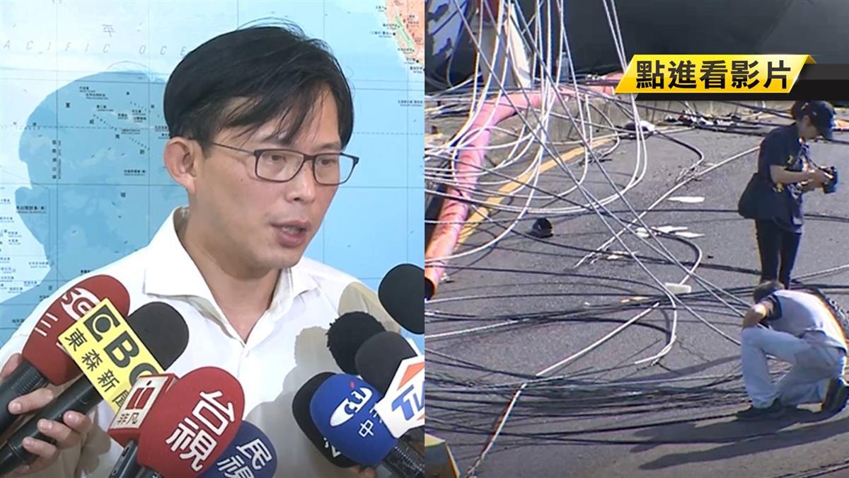 南方澳橋樑檢測標案 黃國昌:廠商左手標給右手