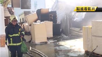 紙器餐具廠火燒兩命 遭查違法農地建工廠無登記