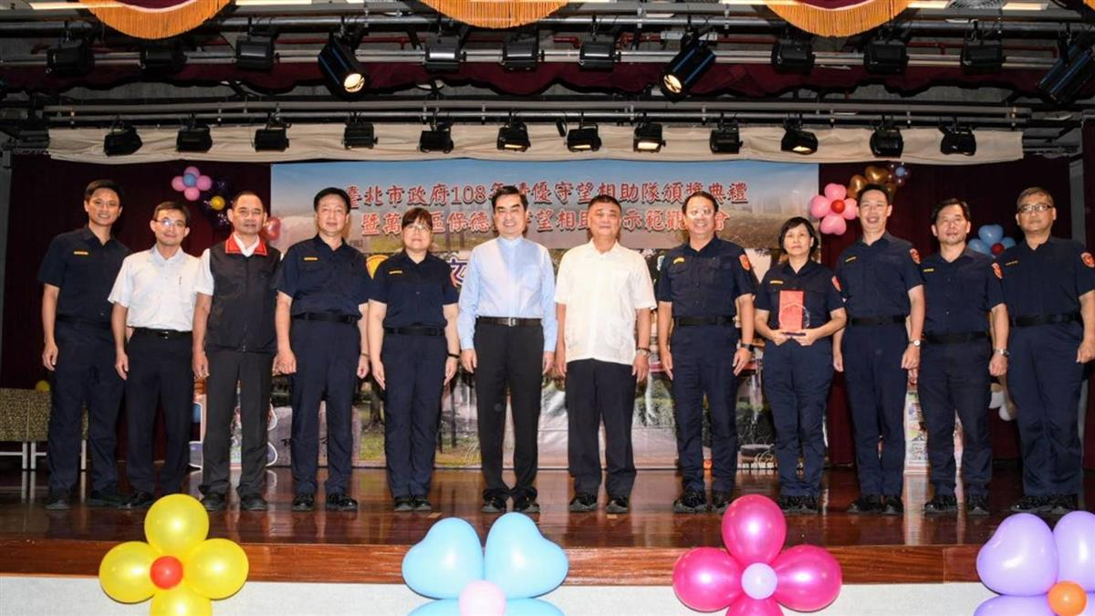 萬華區保德里守望相助隊榮獲特優 鄧副市長親臨頒獎