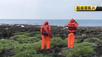 疑往東漂!潛水教練獲救 2潛客已失聯超過24小時