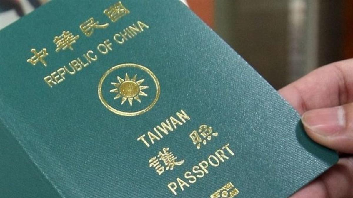原國籍只認「台灣」!美移民局:不會出現其他說法