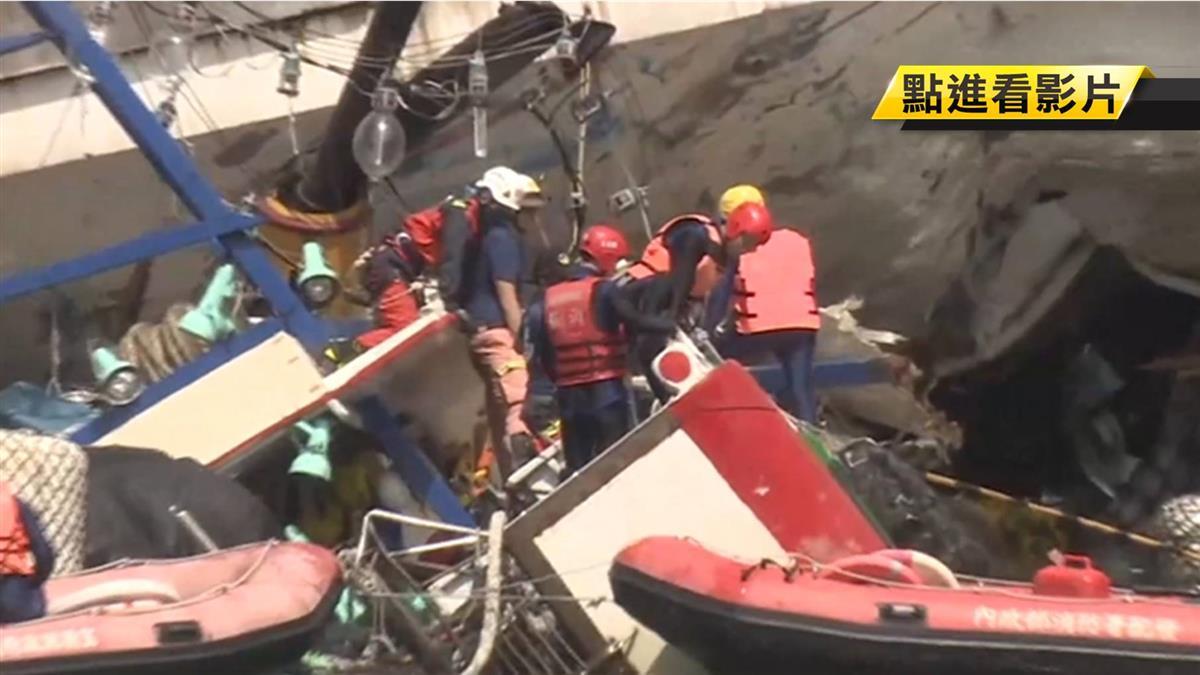 致敬!消防、民間救難人員 投入跨港大橋事故搜救