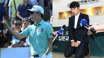 對觀眾比中指!韓國選手跪地淚崩 遭禁賽3年