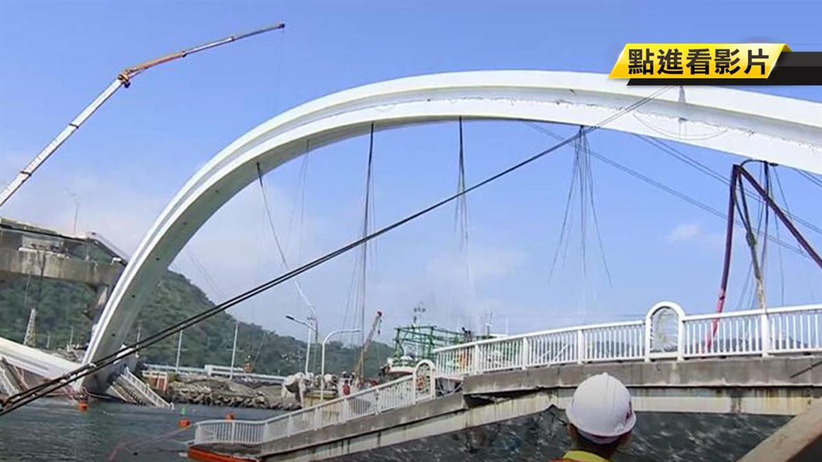 斷橋後漁港傾斜!急用鋼索固定 加H型鋼架支撐