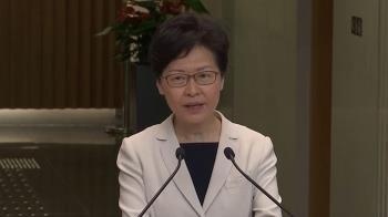 香港《禁蒙面法》拍板!5日零時實施 遮臉恐被關