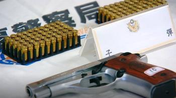 選前大掃蕩!警破獲7座火藥庫、93把槍  逮75人