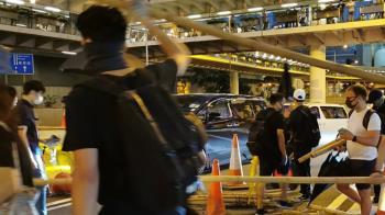 直播/香港實施禁蒙面法 示威者發起緊急遊行