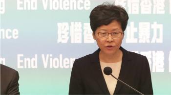 大馬首相:林鄭月娥陷入困境  最好辦法是辭職!
