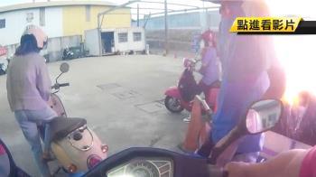 高雄加油傳氣爆…女騎士遭砸 員工揭原因