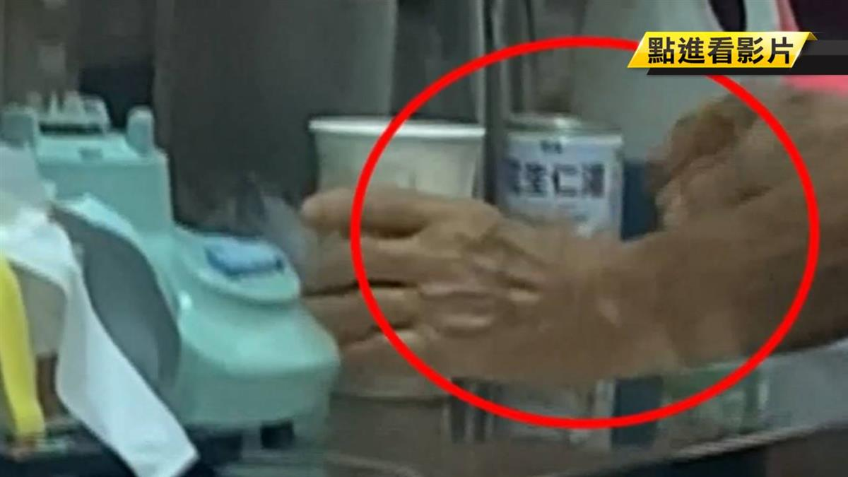 紅茶名店遭爆:花生湯罐頭加糖水!老闆承認了