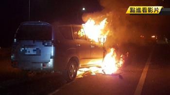 遭廂型車擦撞!機車漏油冒火 2車燒毀釀1傷