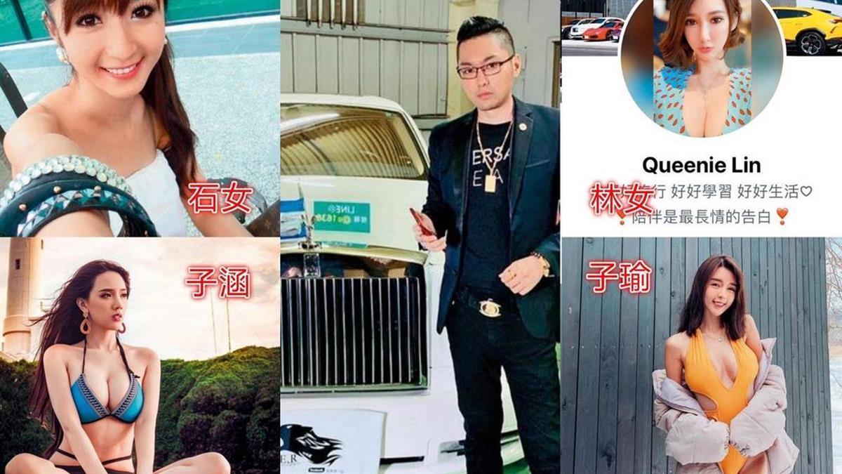 【全文】爭風吃醋4女亂鬥 連千毅後宮網路駁火