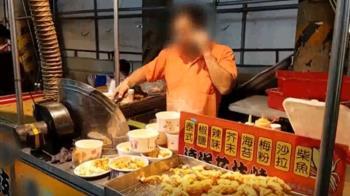 發文稱台大生反韓不錄用 韓粉遭起底…下場超慘