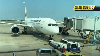 桃機空橋擦撞日航班機 JL-802飛東京延誤