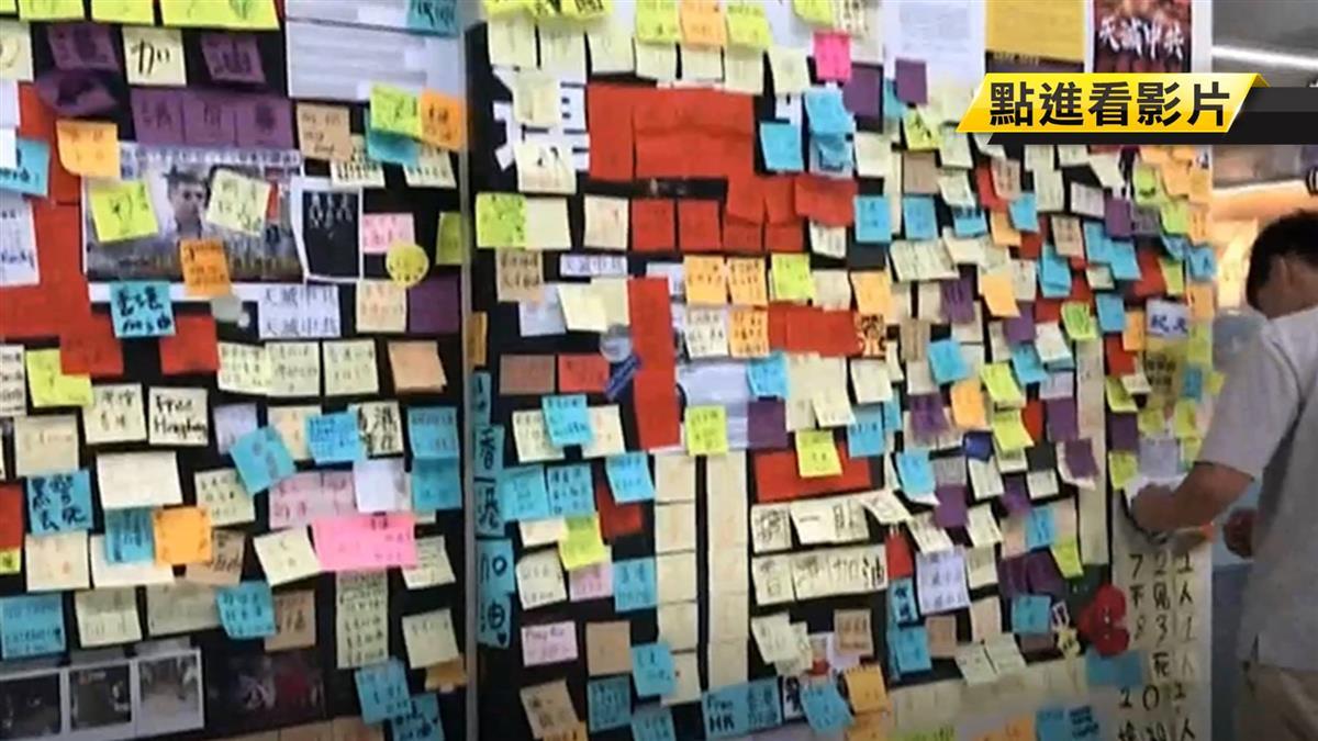 台藝大陸生毀連儂牆 強貼紅紙蓋聲援 港生報警