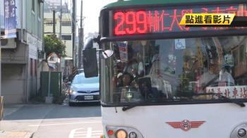 公車門開2秒就關!5歲女童雙腳懸空險遭拖行