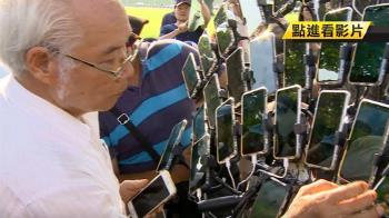 超狂!寶可夢阿伯升級45支手機 各國玩家搶拍