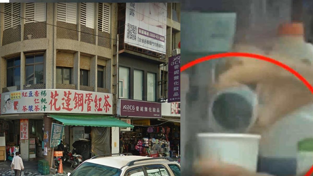 花蓮知名紅茶被爆用罐頭 負評洗版…結果罵錯家