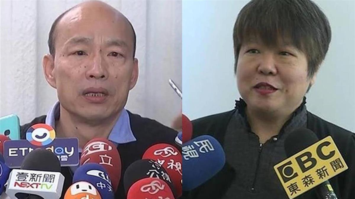 黃光芹臉書批韓國瑜挨告 雄檢偵辦