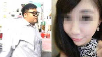 女模命案「土豪哥」朱家龍今入監 只要再蹲8月