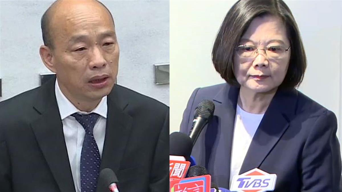 韓國瑜遭爆請假跑選舉!蔡英文:總統24小時工作