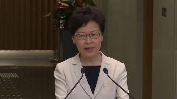 籲外國政府看清 林鄭月娥:暴徒無法無天