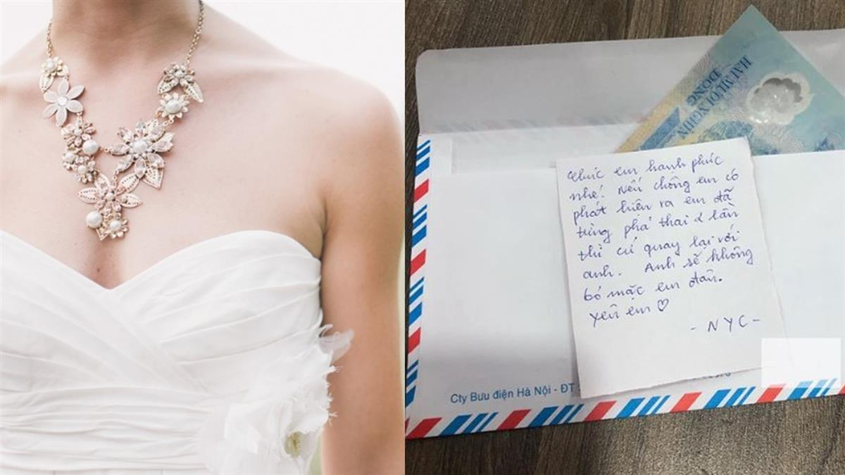 邀前男友參加婚禮!驚揭新娘暗黑史 慘被轟出門
