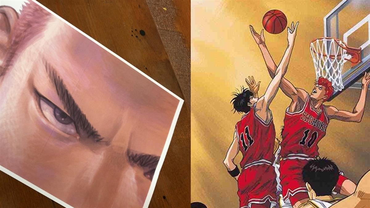 教練我想打籃球!隔23年井上雄彦宣布xx粉絲暴動