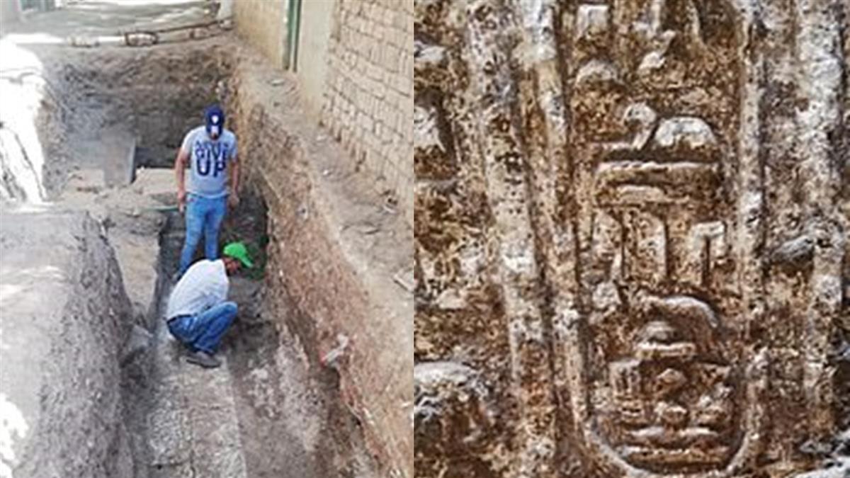 2200年古廟出土!工人鑽井驚呆:石碑刻法老名字
