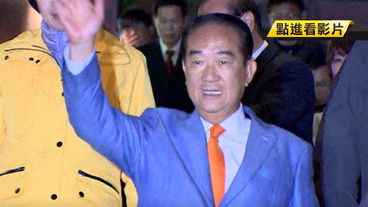 宋出席國慶 李鴻鈞:親民黨不會缺席總統大選