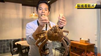 超浮誇帝王蟹套餐 2隻帝王蟹搭海陸不到萬元
