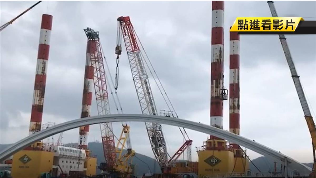 南方澳大橋預計晚上八點前拆完!平台船上吊車已固定橋拱