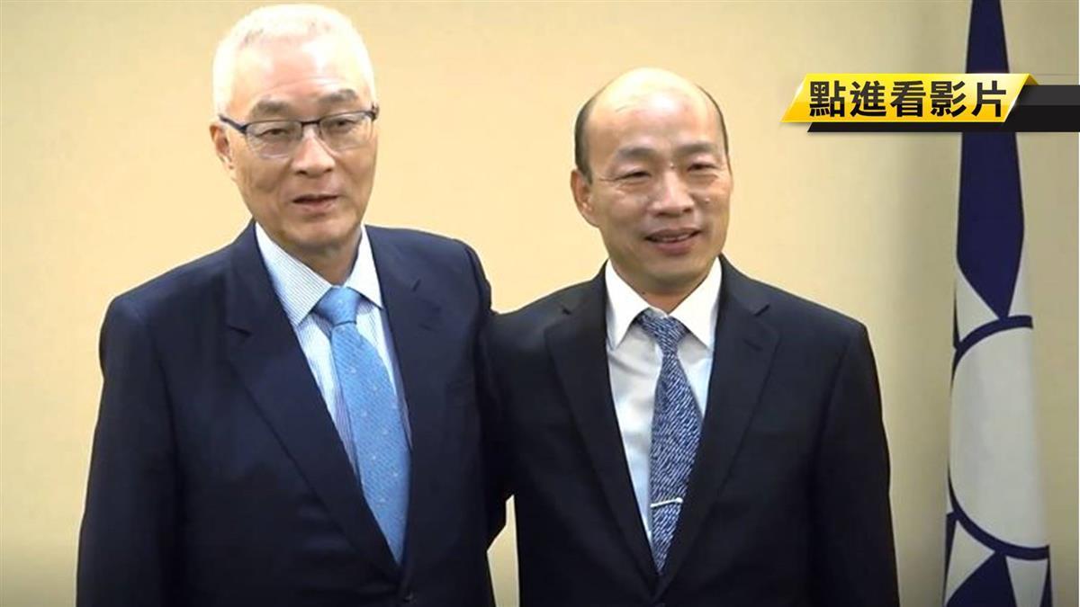 整隊逆轉!韓將請假拚總統 吳列不分區機會濃厚