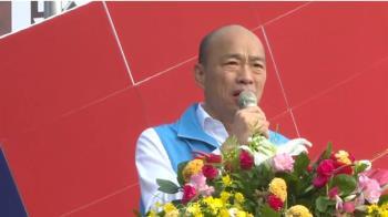 韓國瑜國旗背板崩落…現不祥數字!專家揭預兆