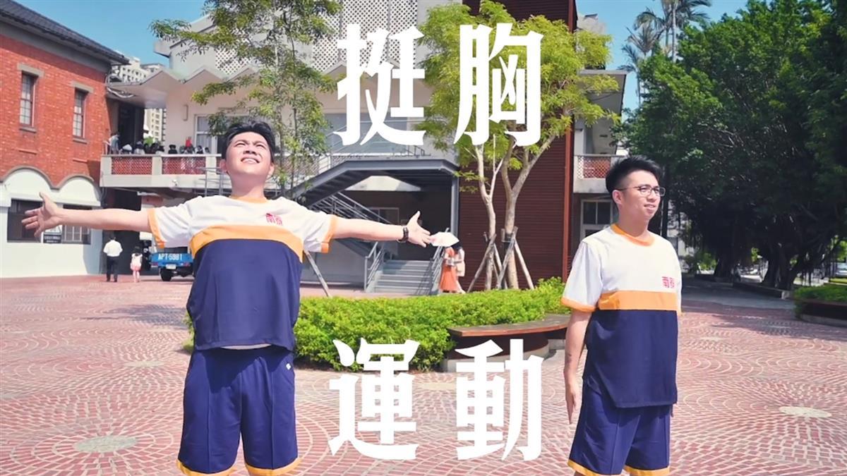點閱破萬!竹市議員「建康男孩」跑全市跳國民操 林智堅笑到並軌