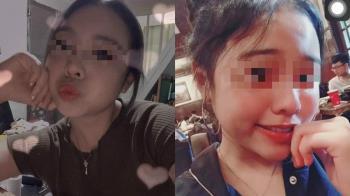 曾參與反送中!15歲少女離奇失蹤…成全裸浮屍
