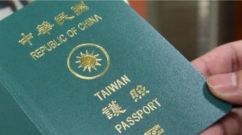 全球僅8國!他經羅馬機場享特權 樂翻:台灣驕傲