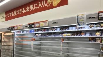 61年來最強颱!東京迪士尼首度因颱風整日停業