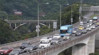 國慶連假倒數第2天 9路段恐車多壅塞